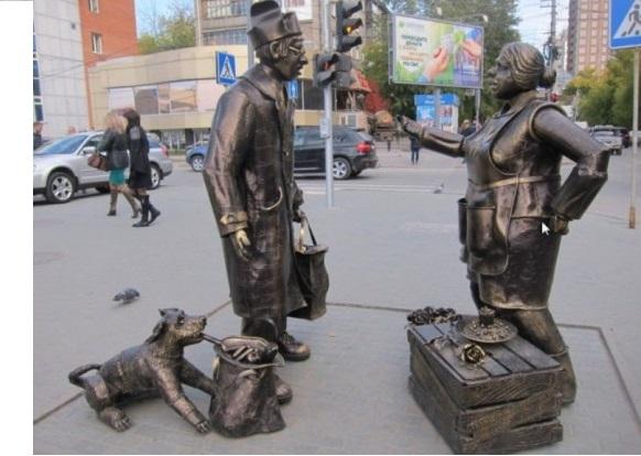 Новосибирск «Сцена покупки»