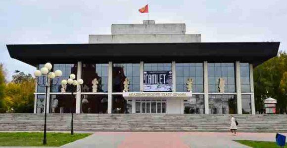 Владимирский областной театр драмы