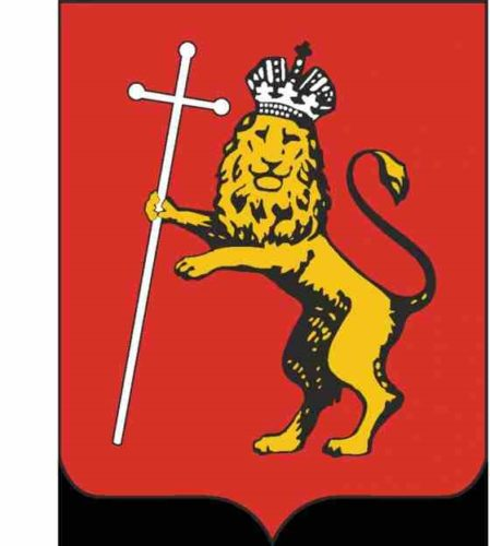 Владимир герб