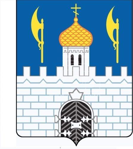 Переславль Залесский герб