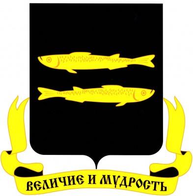 Переславль-Залесский герб