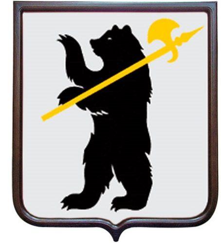 Ярославль герб