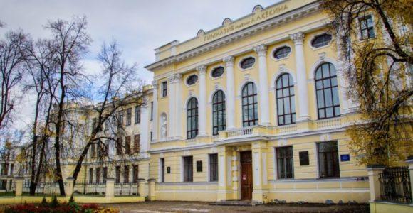 Гимназия им. А. Л. Кекина