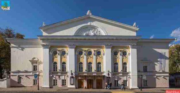 Драматический театр имени А. Н. Островского