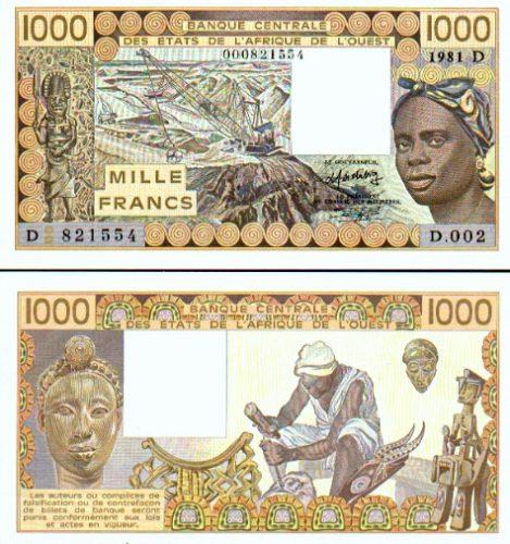 Деньг Западной Африки