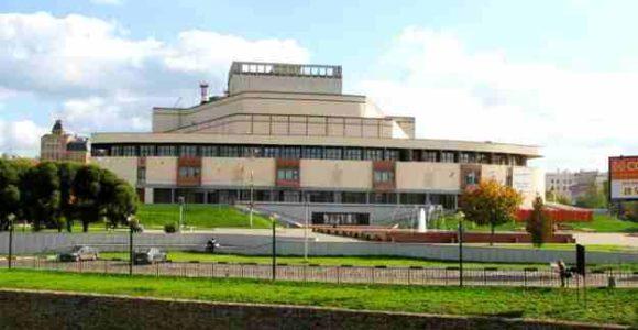 Ивановский «Дворец искусств»
