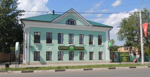 Музей «Царевна лягушка»