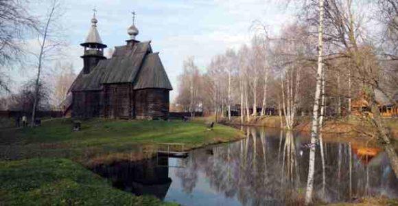 Музей-заповедник «Костромская слобода»
