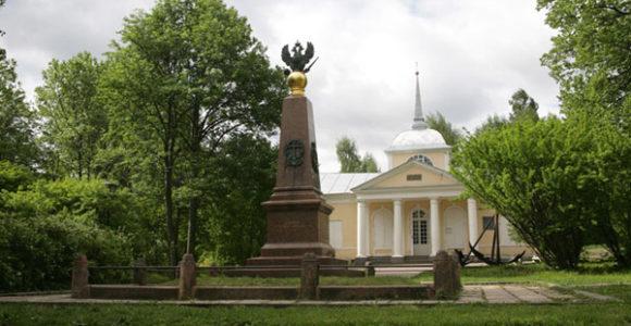 Музей – усадьба «Ботик Петра Первого»