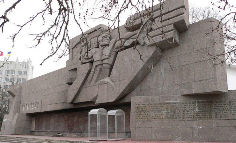 Севастополь. Оборона Севастополя 1941-1842
