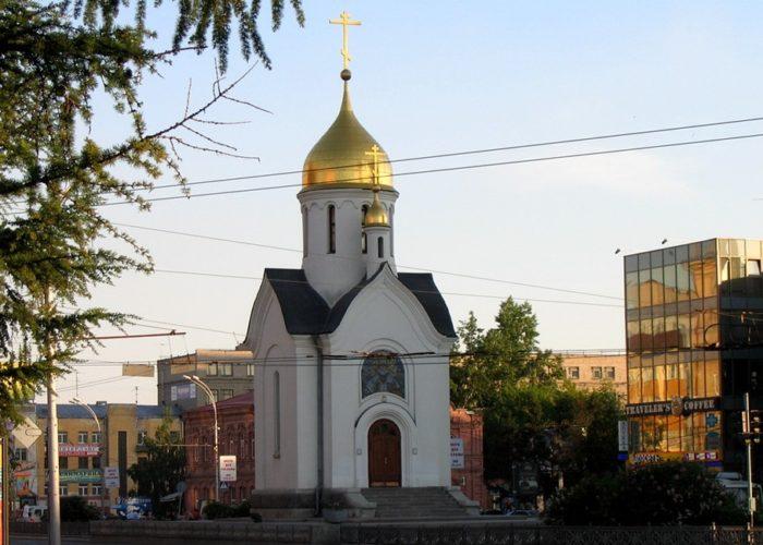 Новосибирск Часовня Святого Николая