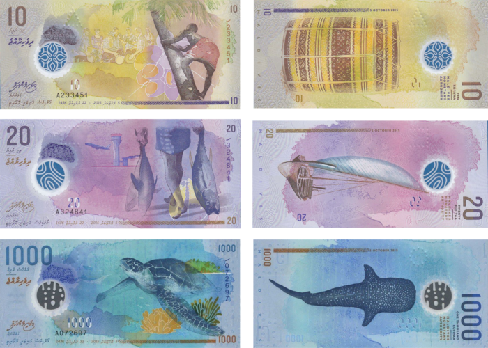 Деньги республики Мальдивы