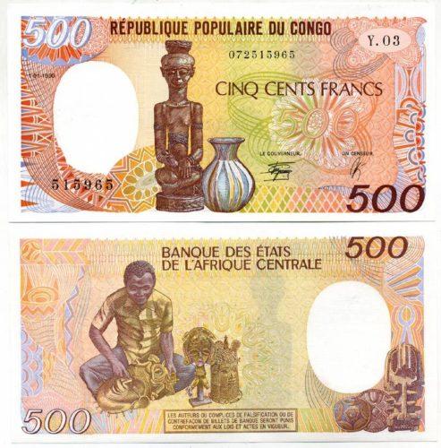 Деньги Центральной африки