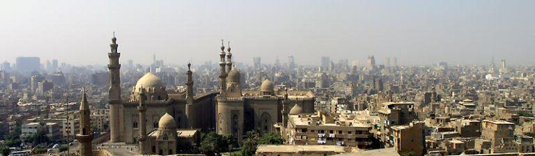 Каир панорама