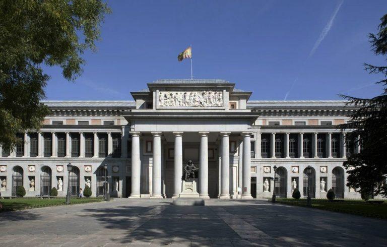 Музей Прадо Мадрида
