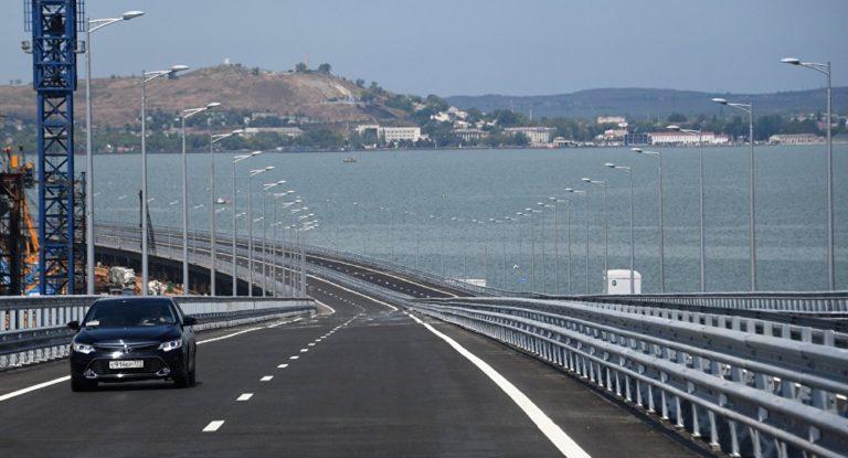 Вид на Керчь с Крымского моста