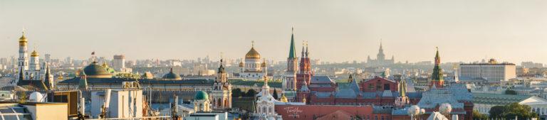 Москва панорама
