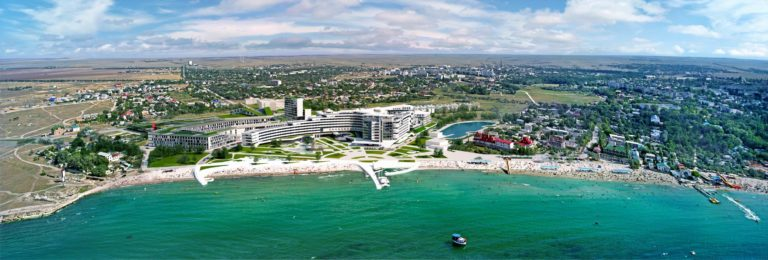 Симферополь Панорама