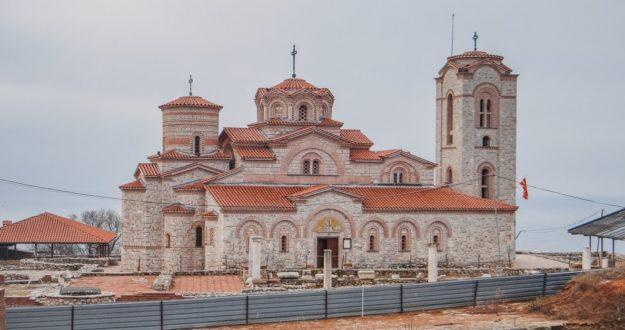 Охрид Плаошник