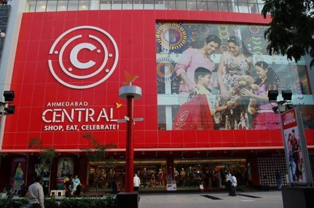 Центральный Торговый Центр Умага