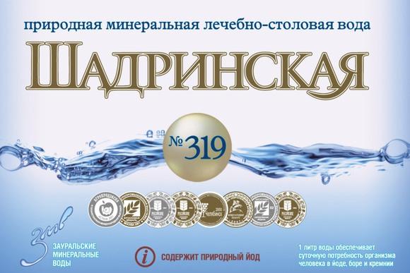 Минеральная вода Шадринская