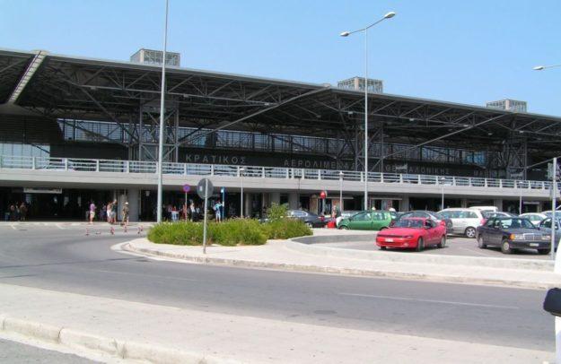 Салоники Аэропорт Македония