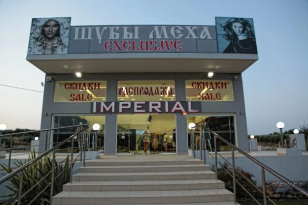 Крит шоппинг