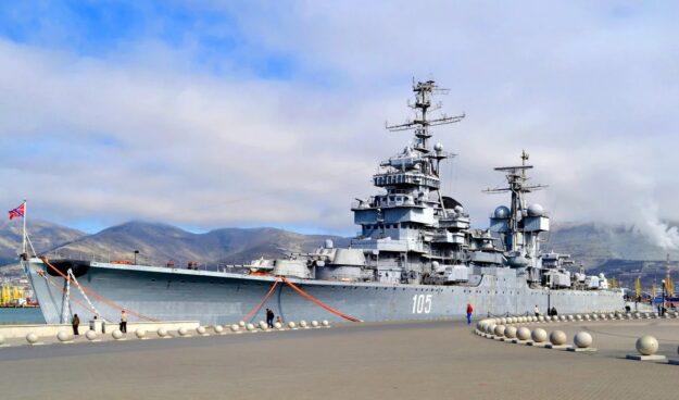 Корабль-музей «Михаил Кутузов»