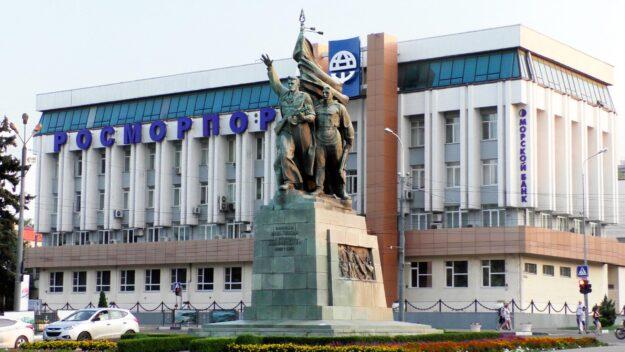 Памятник «Воинам-защитникам города Новороссийска 1942–1943»