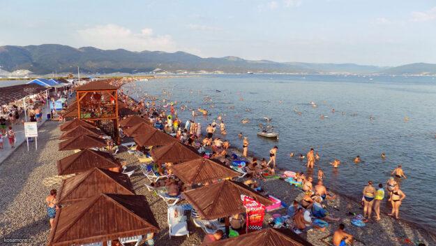 пляж «Алексино»