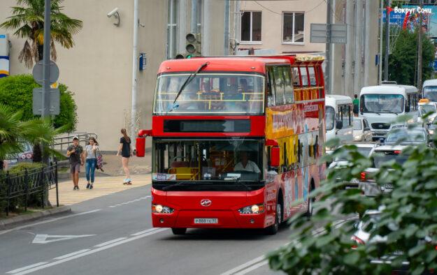 Общественный транспорт Сочи